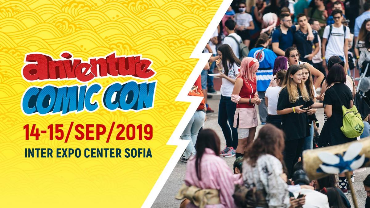 Aniventure Comic con 2020