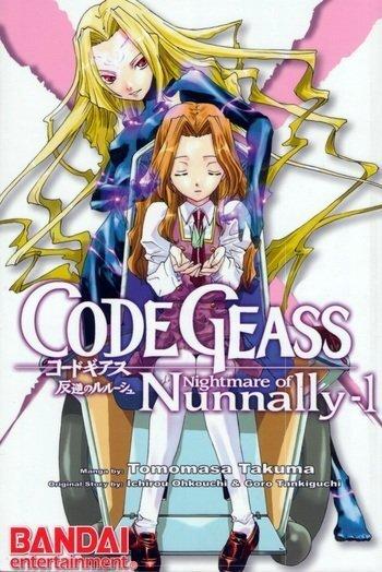 Code Geass: Nightmare of Nunnally