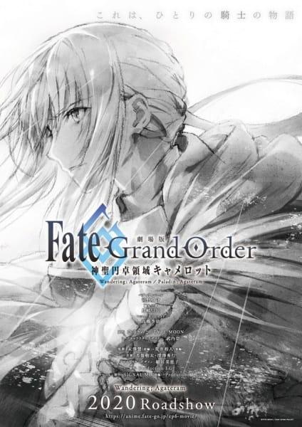 Fate/Grand Order: Camelot -Wandering; Agateram