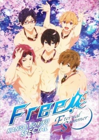 Free!: Eternal Summer – Kindan no All Hard!