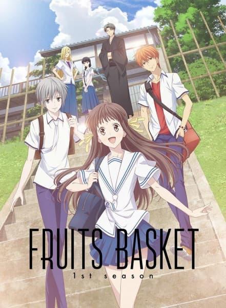 Fruits Basket (2019)