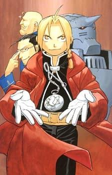 Fullmetal Alchemist Gaiden