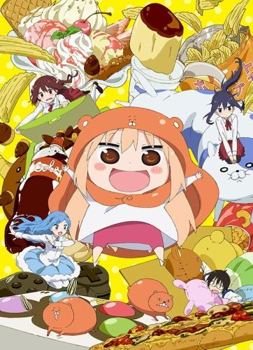 Himouto! Umaru-chanS