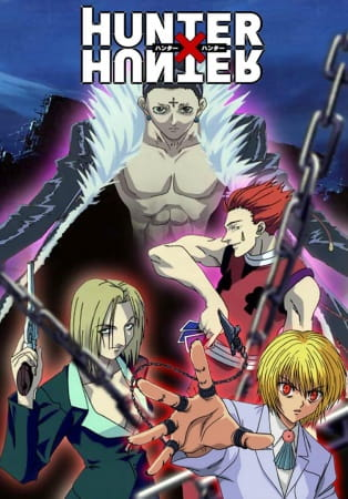 Hunter x Hunter: Yorkshin City Kanketsu-hen
