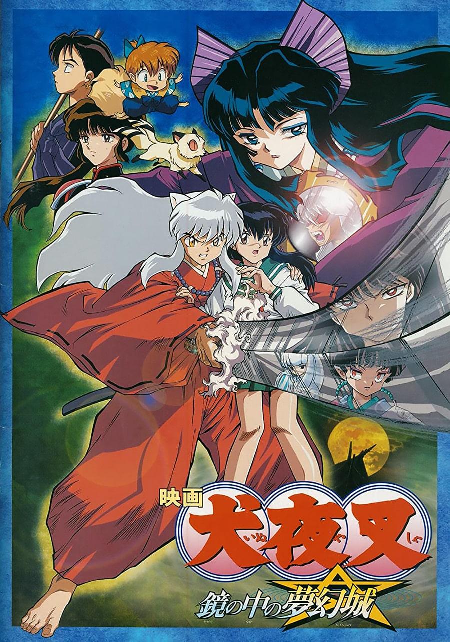 InuYasha Movie 2: Kagami no Naka no Mugenjo