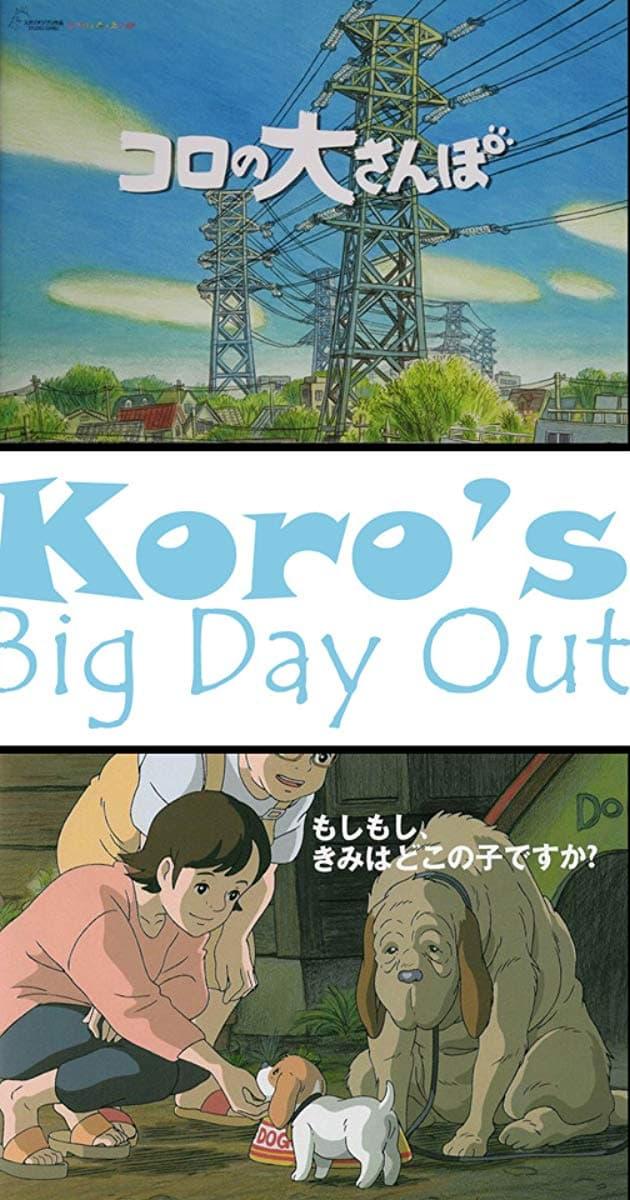 Koro no Dai Sanpo