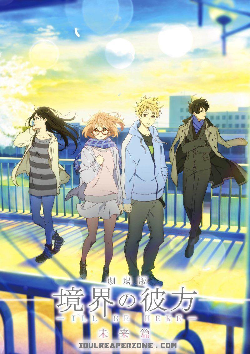 Kyoukai no Kanata Movie 2: I'll Be Here - Mirai-hen