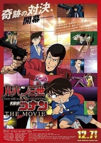 Lupin III vs. Detective Conan: The Movie