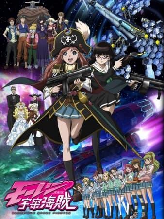 Mouretsu Pirates (Bodacious Space Pirates)