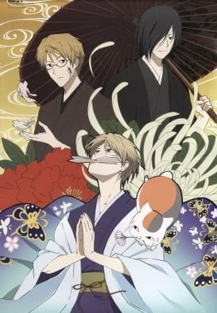Natsume's Book of Friends (S4)