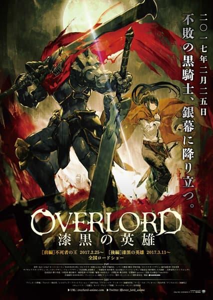Overlord Movie 2: Shikkoku no Eiyuu / The Dark Hero
