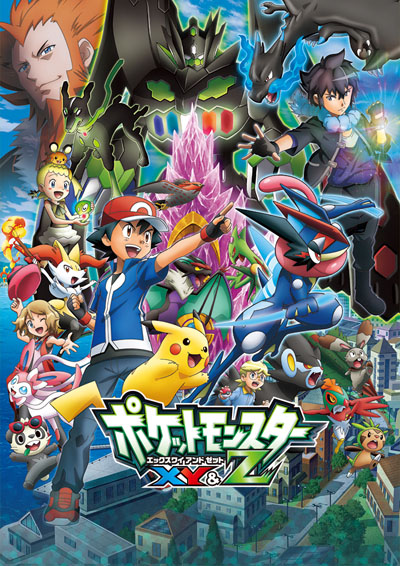 Pocket Monsters XY&Z