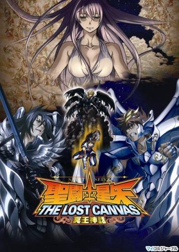 Saint Seiya: The Lost Canvas - Meiou Shinwa