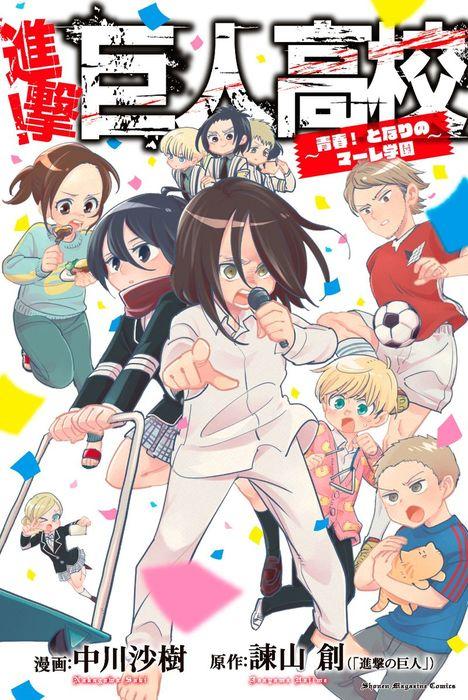 Shingeki! Kyojin Koukou: Seishun! Tonari no Marley Gakuen