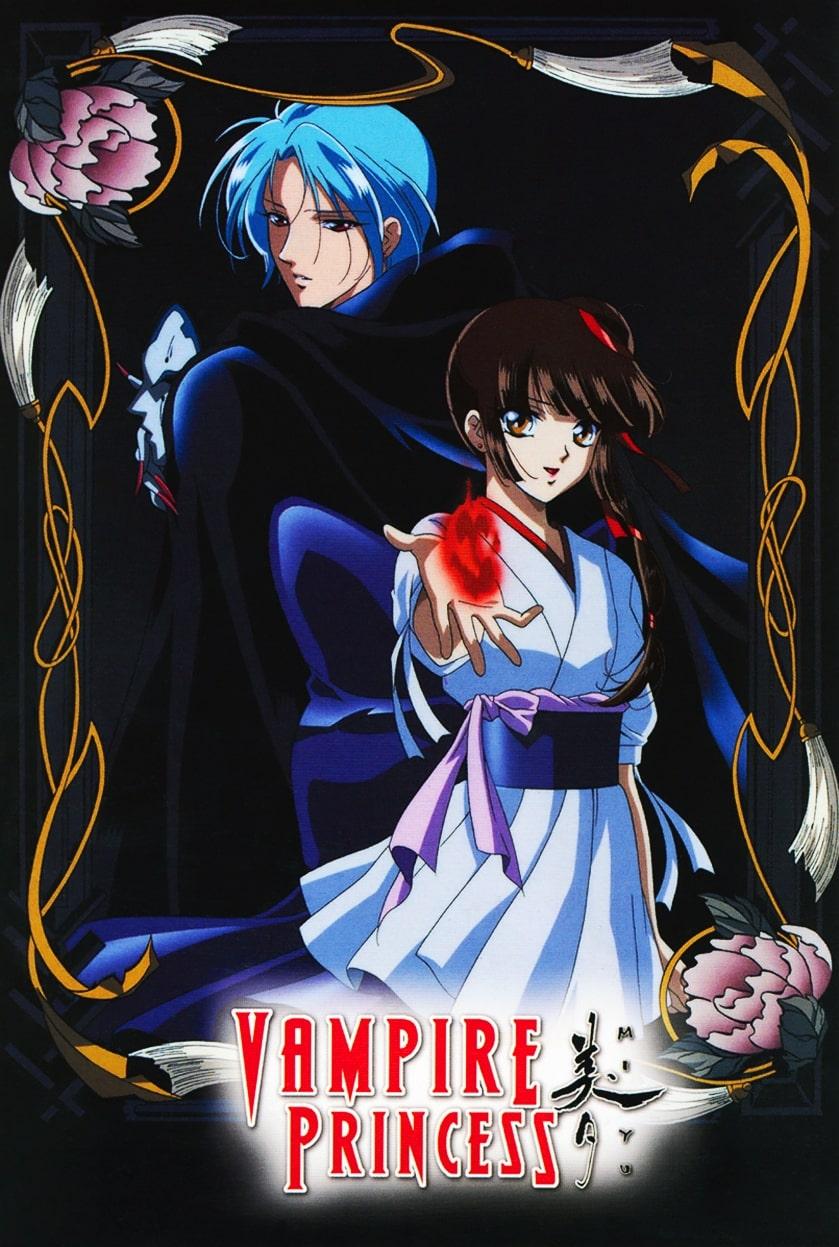 Vampire Miyu
