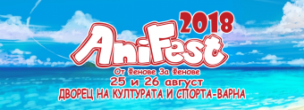 AniFest 2018